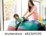 pretty hispanic infant working... | Shutterstock . vector #681369190