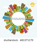 panama skyline with color... | Shutterstock . vector #681371170