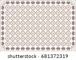 colorful horizontal pattern for ... | Shutterstock . vector #681372319