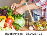 woman cook at the kitchen  soft ... | Shutterstock . vector #681428428