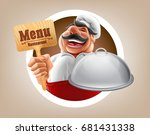 chef menu restaurant | Shutterstock .eps vector #681431338