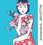 Vector Of Retro Chinese Lady I...