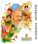 illustration of tricolor india... | Shutterstock .eps vector #681485230