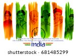 illustration of tricolor india... | Shutterstock .eps vector #681485299