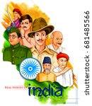 illustration of tricolor india... | Shutterstock .eps vector #681485566