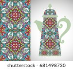 teapot with decorative ornament ... | Shutterstock .eps vector #681498730