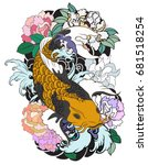 hand drawn koi fish with flower ... | Shutterstock .eps vector #681518254
