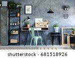 loft office with industrial... | Shutterstock . vector #681518926