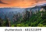 Zhangjiajie National Forest...