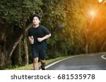 active healthy runner jogging... | Shutterstock . vector #681535978