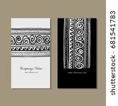 business cards design  ethnic... | Shutterstock .eps vector #681541783