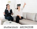 smiling friendly house agent... | Shutterstock . vector #681542338