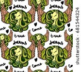 unicorns seamless pattern.... | Shutterstock .eps vector #681544324