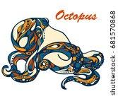 octopus. vector illustrations. | Shutterstock .eps vector #681570868