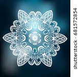 abstract mandala for your... | Shutterstock .eps vector #681572854