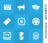 set of 9 entertainment icons... | Shutterstock .eps vector #681588970