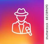 isolated journalist outline... | Shutterstock .eps vector #681589690