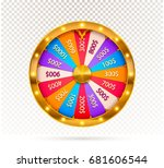 fortune wheel  game spin ... | Shutterstock .eps vector #681606544