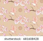 spring sakura blossom seamless... | Shutterstock .eps vector #681608428