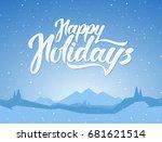 vector illustration. blue... | Shutterstock .eps vector #681621514