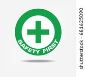 safety first sign   | Shutterstock .eps vector #681625090