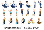 human characters. business... | Shutterstock .eps vector #681631924