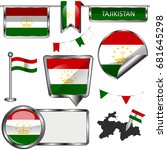 vector glossy icons of flag of... | Shutterstock .eps vector #681645298