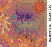 new summer   zentangle inspired ... | Shutterstock .eps vector #681664210