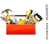vector red toolbox with hand... | Shutterstock .eps vector #681664870