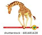 giraffe cartoon illustration... | Shutterstock .eps vector #681681628