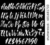 hand drawn elegant calligraphy... | Shutterstock .eps vector #681681733