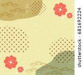 japanese pattern background... | Shutterstock .eps vector #681692224