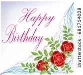 the vector happy birthday... | Shutterstock .eps vector #681714028
