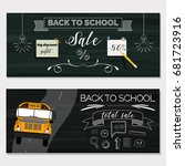 set of black chalkboard banners ... | Shutterstock .eps vector #681723916