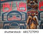 a closeup detail view of a long ... | Shutterstock . vector #681727093