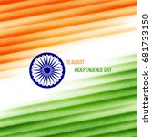 indian independence day concept ... | Shutterstock .eps vector #681733150