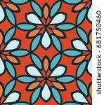seamless pattern morrocan... | Shutterstock .eps vector #681750460