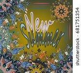 new summer   zentangle inspired ... | Shutterstock .eps vector #681751354