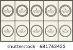 celtic knot braided frame... | Shutterstock .eps vector #681763423