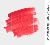 logo brush painted acrylic... | Shutterstock .eps vector #681776320