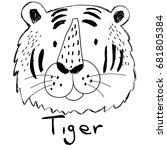 tiger hand drawn illustration... | Shutterstock .eps vector #681805384