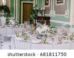 wedding decoration of the... | Shutterstock . vector #681811750