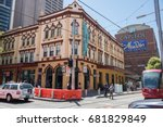 capitol square hotel and... | Shutterstock . vector #681829849