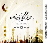 eid al adha greeting cards ... | Shutterstock .eps vector #681850633