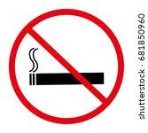 no smoking sign. vector | Shutterstock .eps vector #681850960