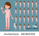 set of various poses of flat... | Shutterstock .eps vector #681865330