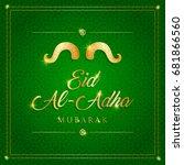 eid al adha   Shutterstock .eps vector #681866560