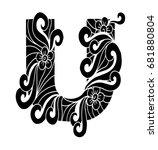 zentangle stylized alphabet.... | Shutterstock .eps vector #681880804