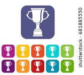 cup for win icons set vector... | Shutterstock .eps vector #681885550