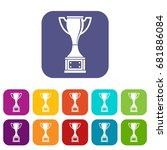 cup icons set vector... | Shutterstock .eps vector #681886084